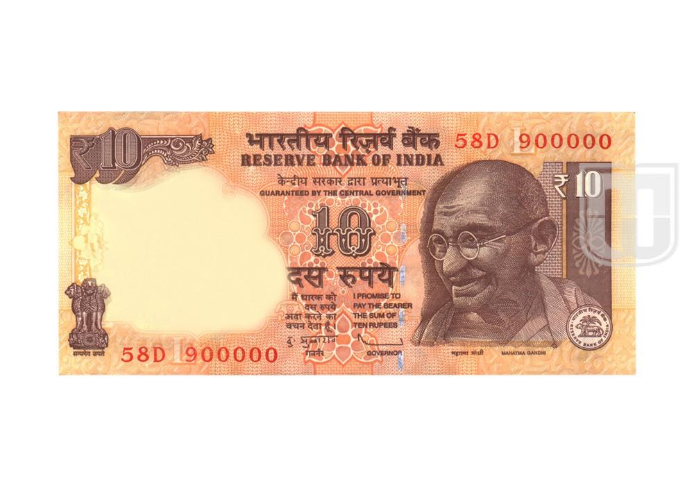 Rupees | 10-96 | O