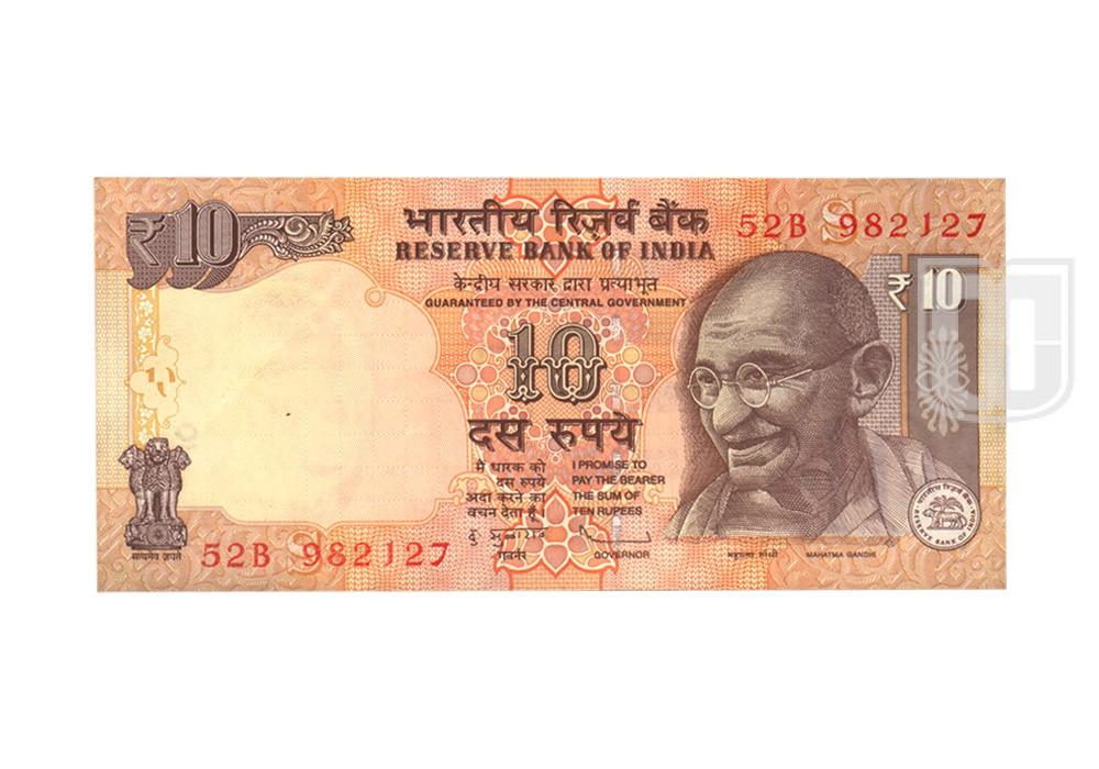 Rupees | 10-98 | O