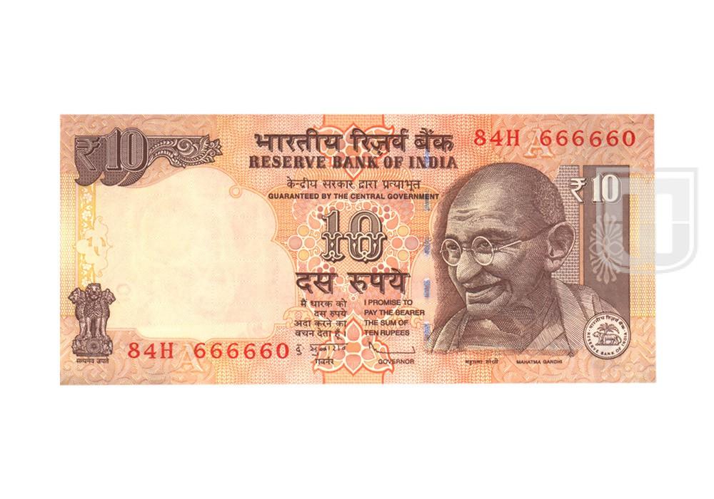 Rupees | 10-99 | O
