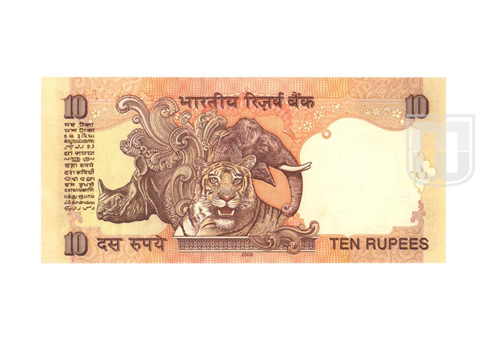 Rupees | D-S10 | R