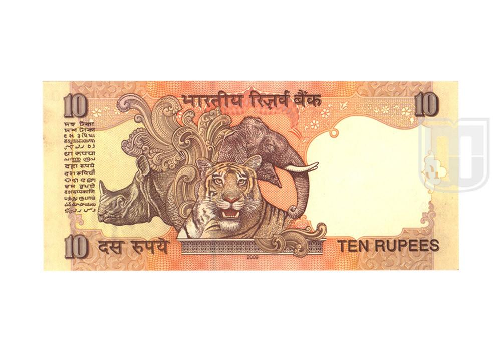 Rupees | D-S12 | R