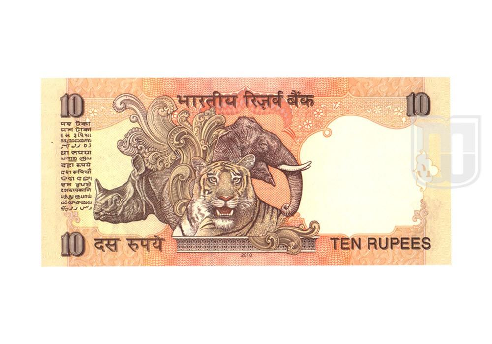 Rupees | D-S13 | R