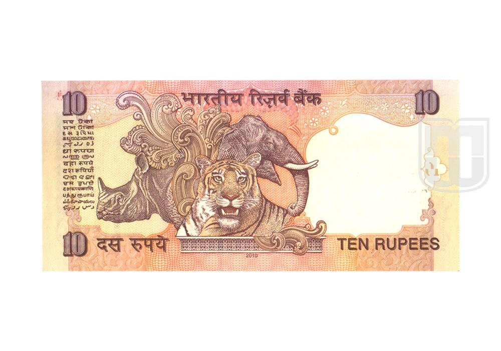 Rupees | D-S14 | R
