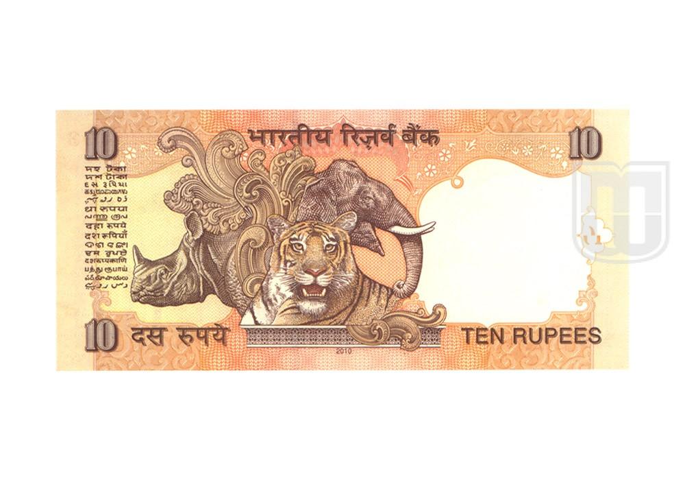Rupees | D-S15 | R