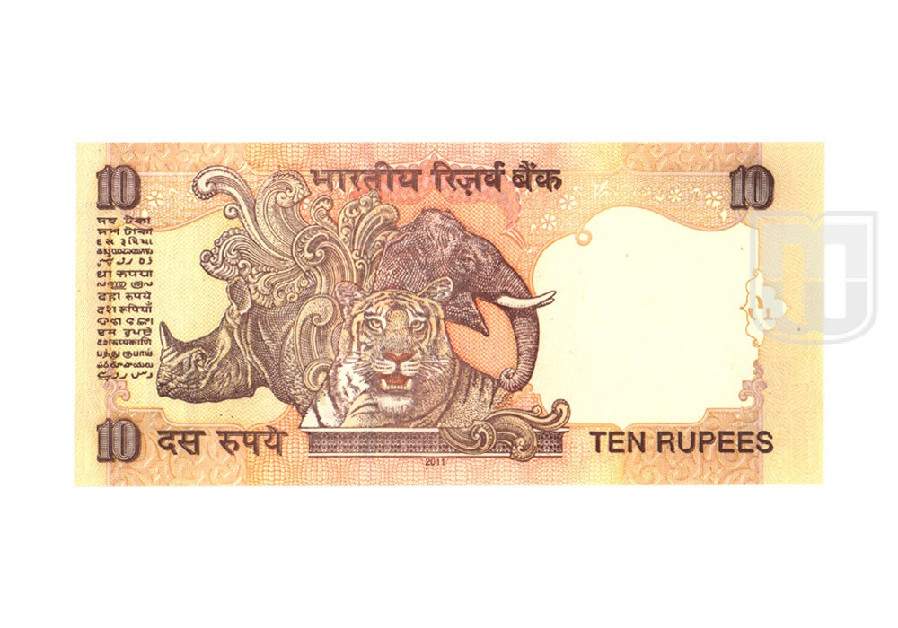 Rupees | D-S19c | R