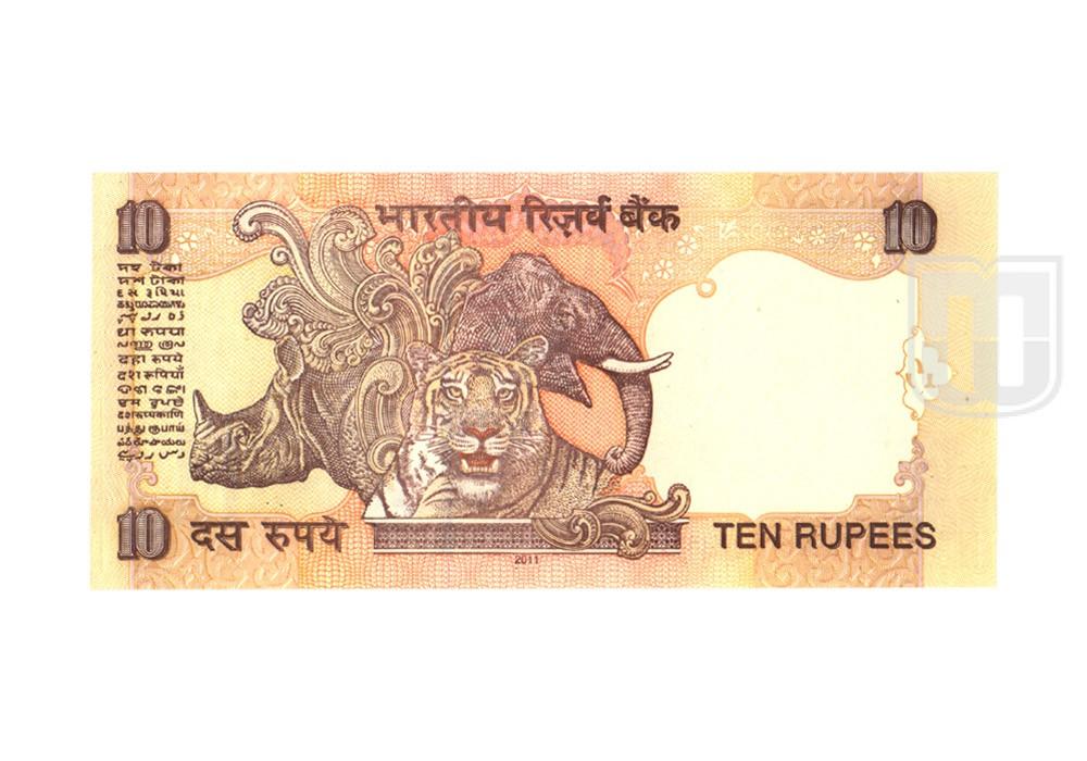 Rupees | D-S19d | R