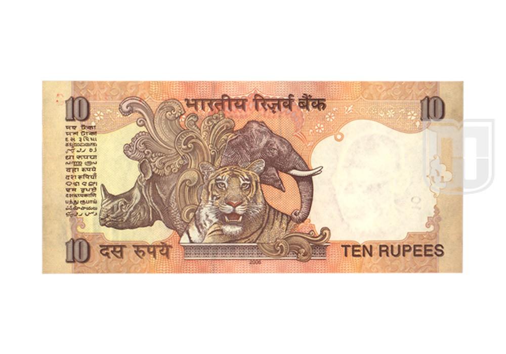 Rupees | D-S2 | R