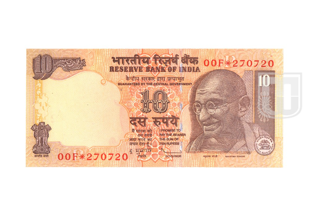 Rupees | D-S20 | O