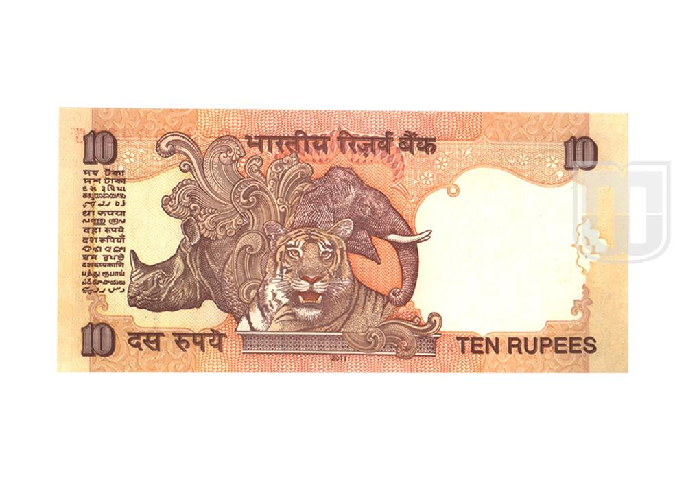 Rupees | D-S21 | R