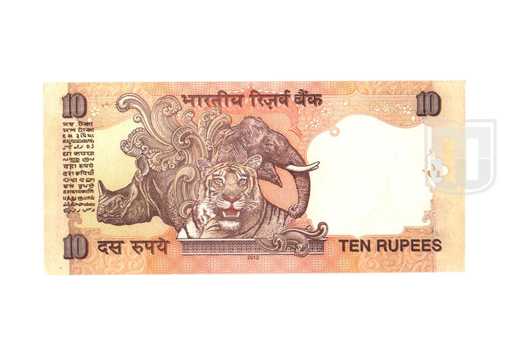 Rupees | D-S24b | R