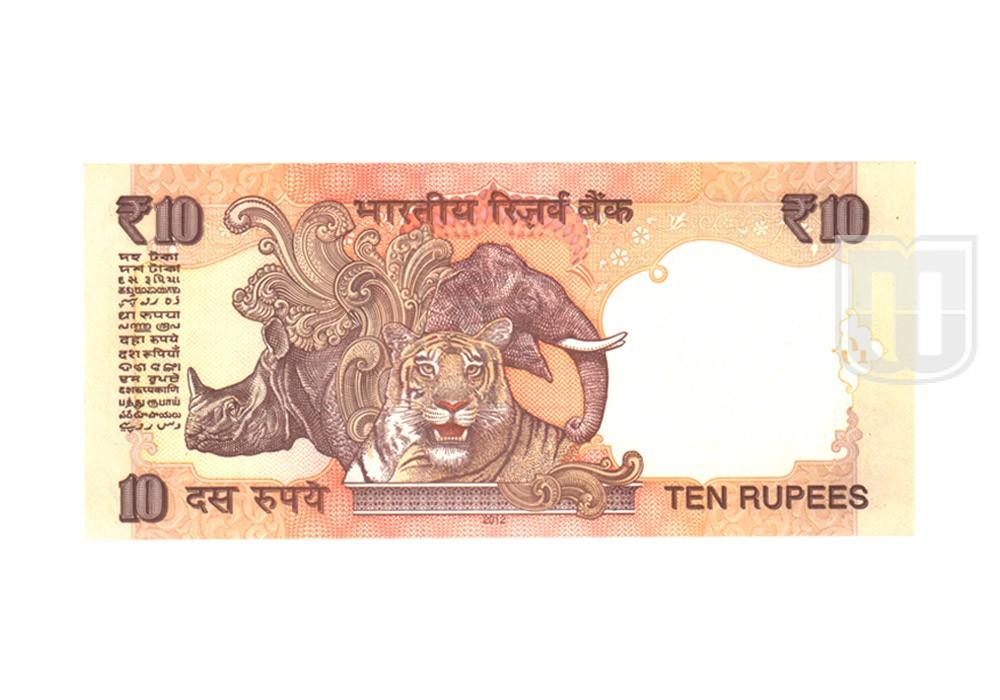 Rupees | D-S27a | R