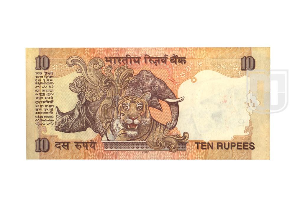 Rupees | D-S3 | R