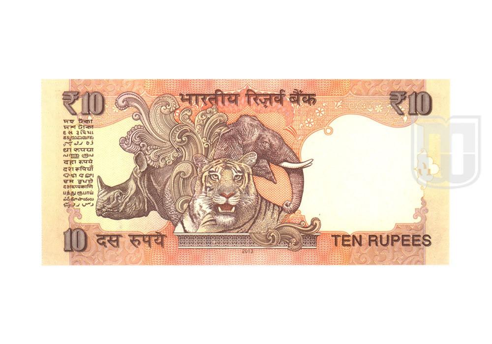 Rupees | D-S32 | R