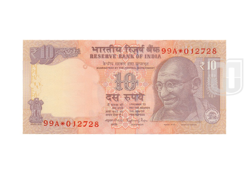 Rupees | D-S35 | O