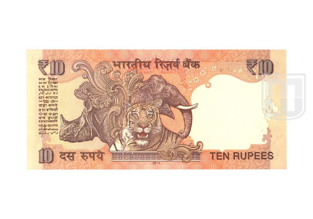 Rupees | D-S39a | R
