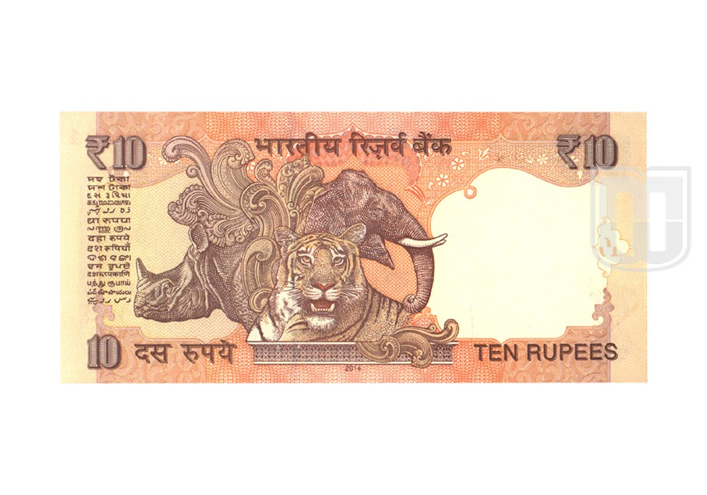Rupees | D-S39b | R