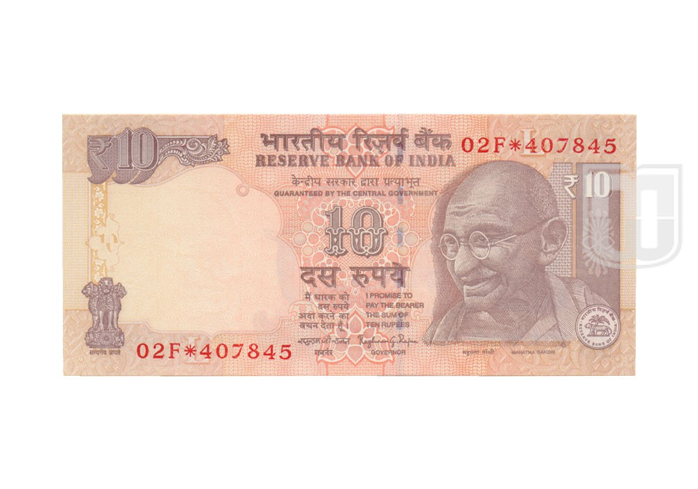 Rupees | D-S39b | O