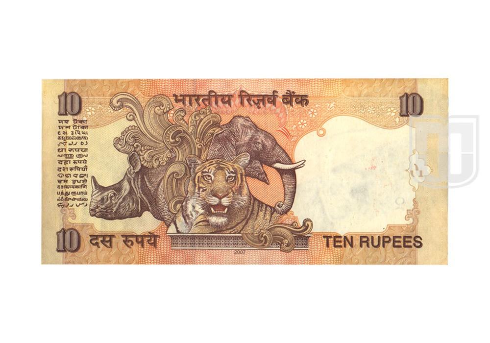 Rupees | D-S4 | R