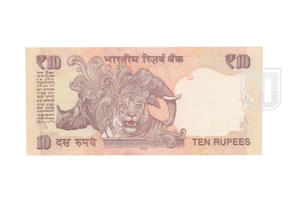 Rupees | D-S47 | R