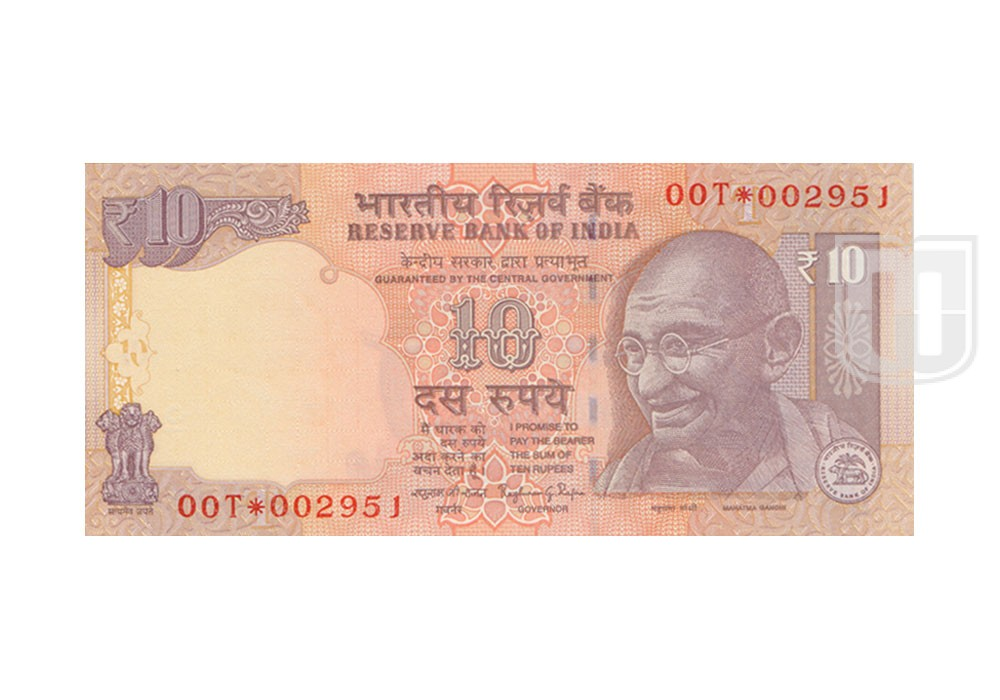 Rupees | D-S48 | O