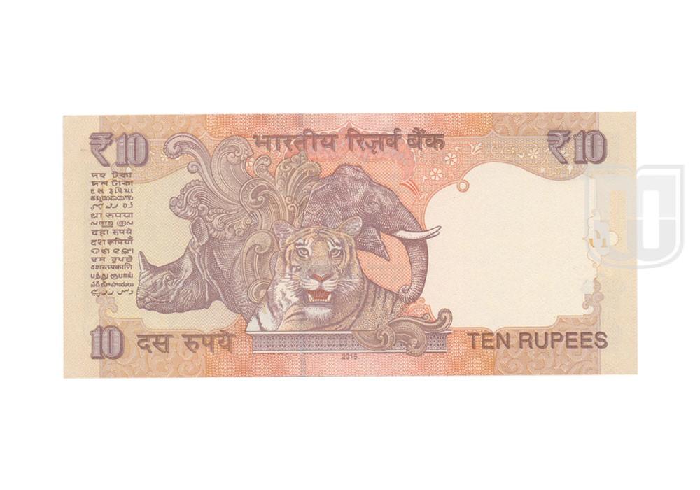 Rupees | D-S49 | R