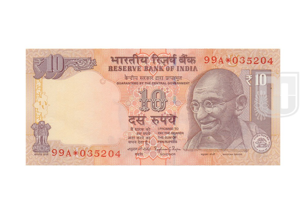 Rupees | D-S49 | O