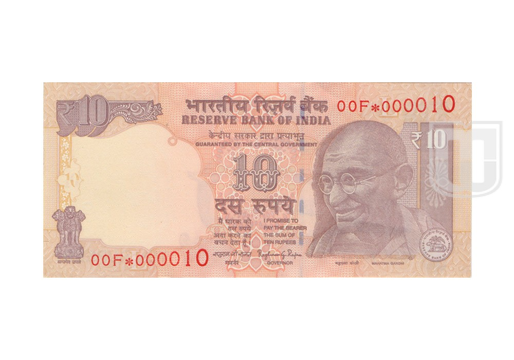 Rupees | D-S50 | O