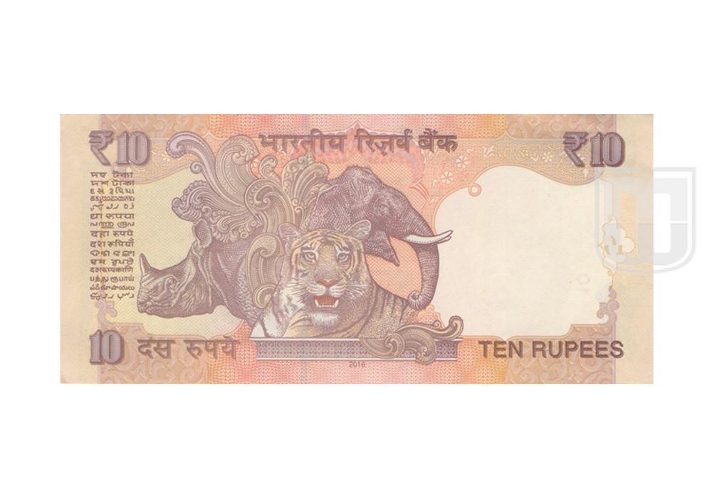 Rupees | D-S54 | R