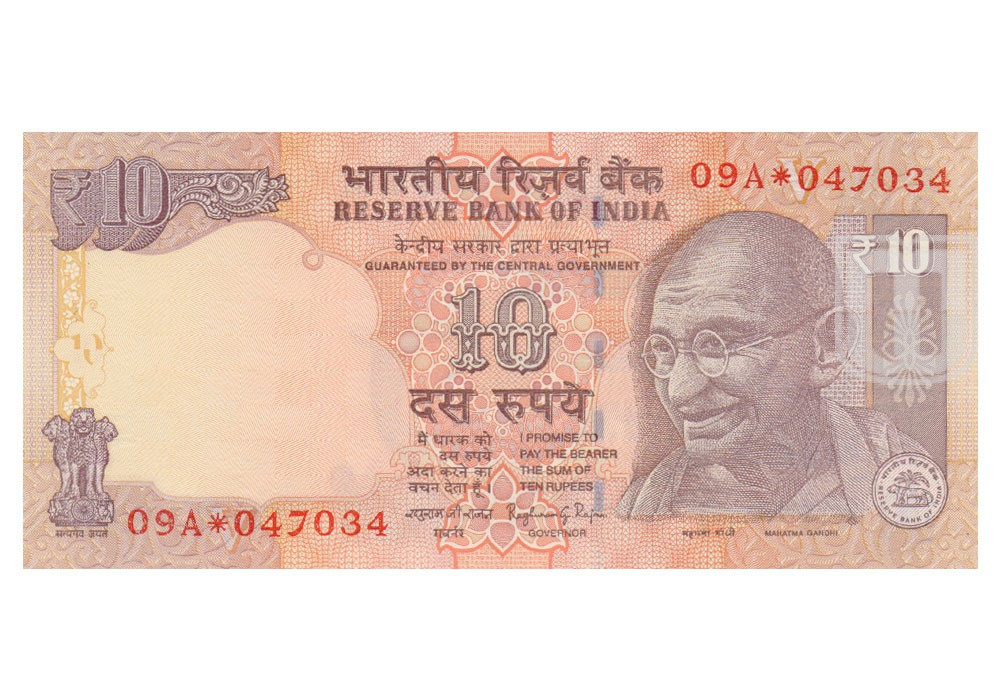 Rupees | D-S54 | O