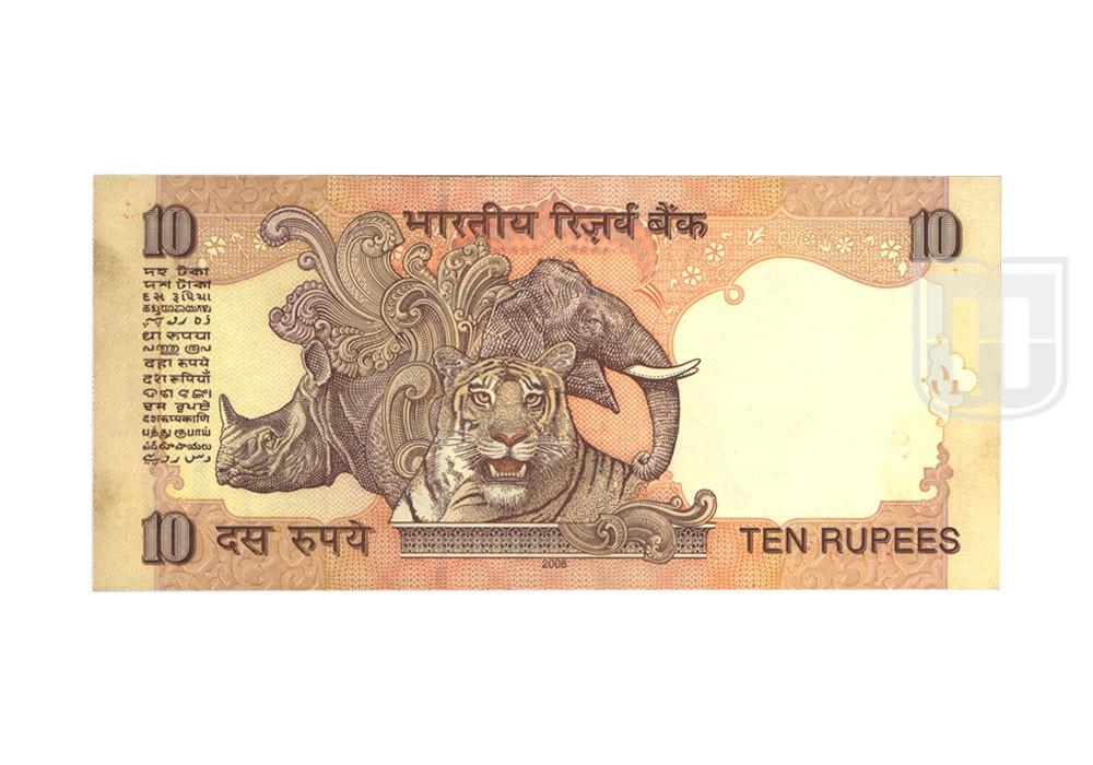 Rupees | D-S5 | R