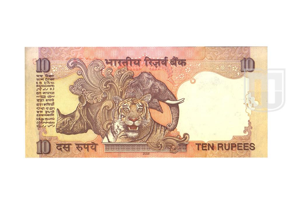 Rupees | D-S6 | R