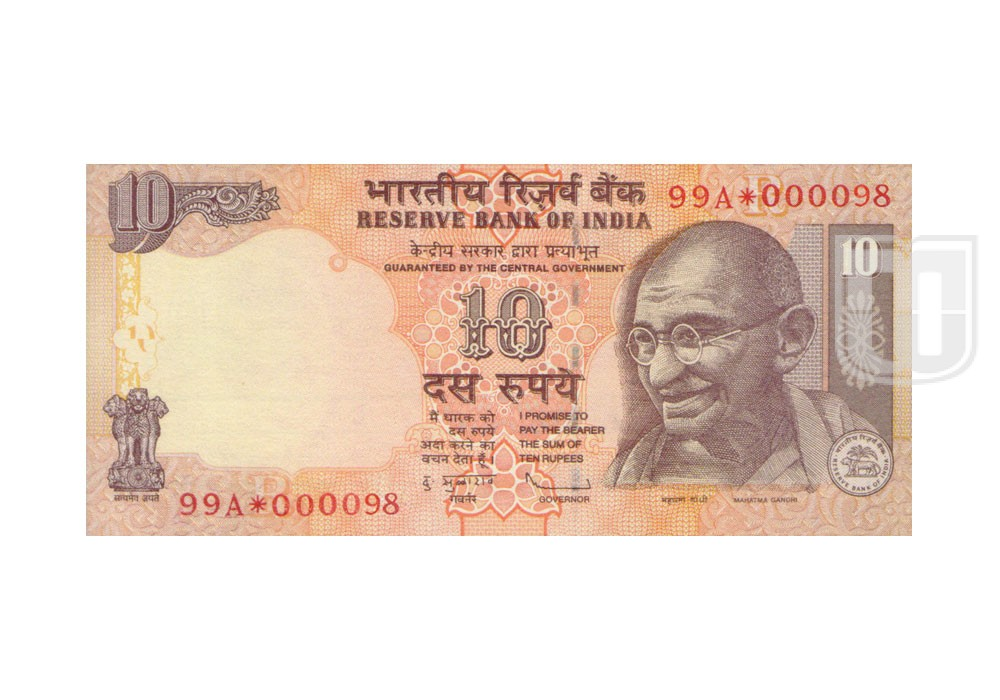 Rupees | D-S9 | O
