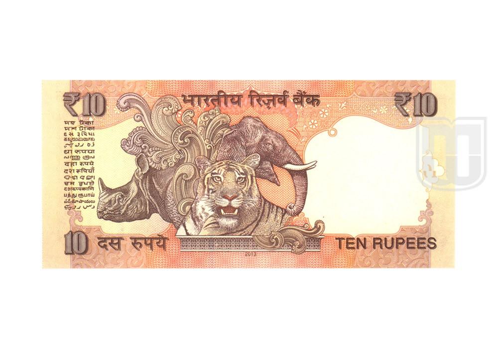 Rupees | D-S34 | R