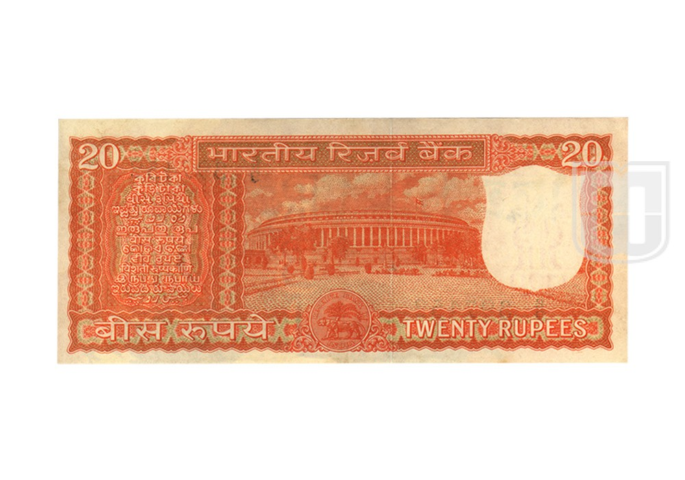 Rupees | 20-1 | R