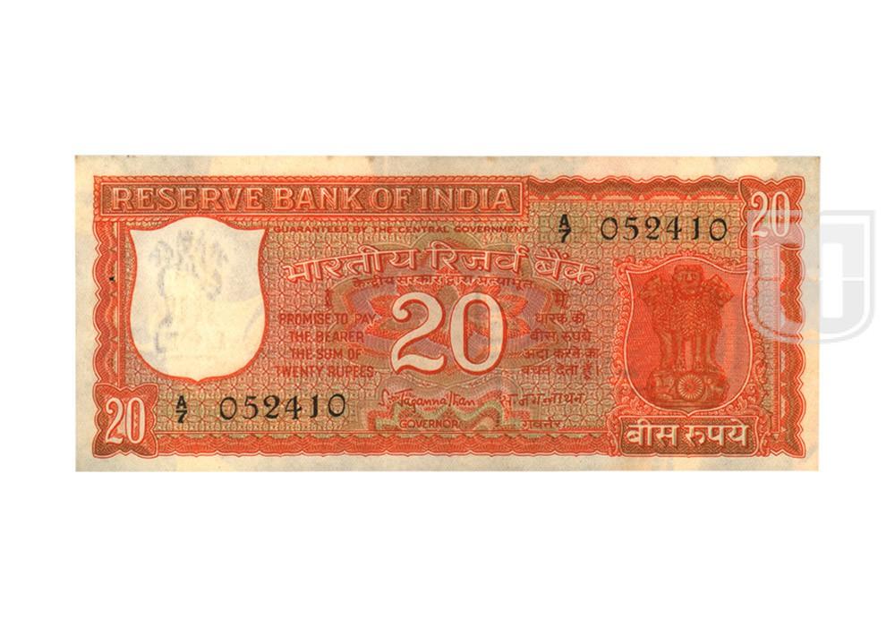 Rupees | 20-1 | O