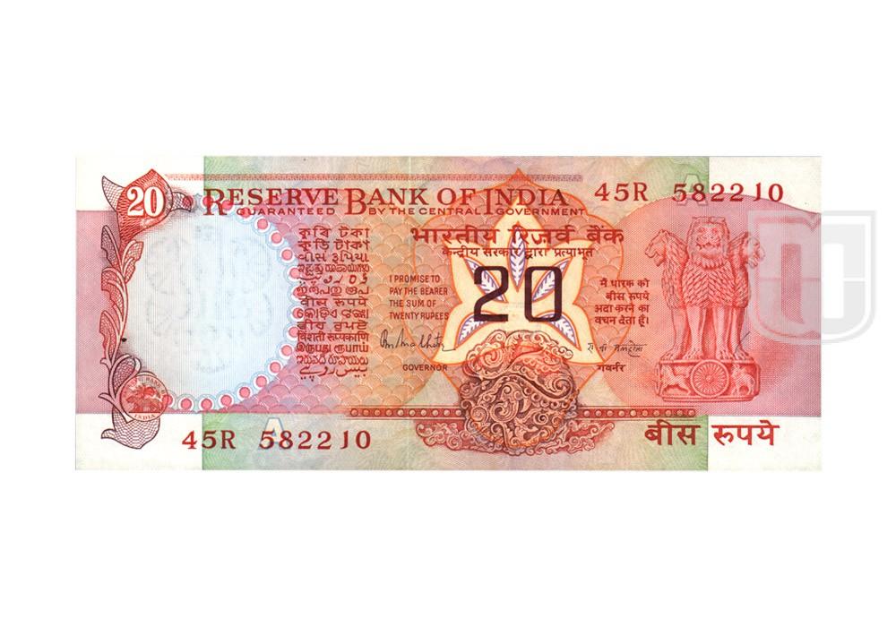 Rupees | 20-10 | O