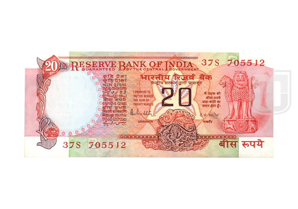 Rupees | 20-11 | O
