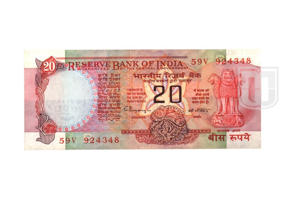 Rupees | 20-12 | O
