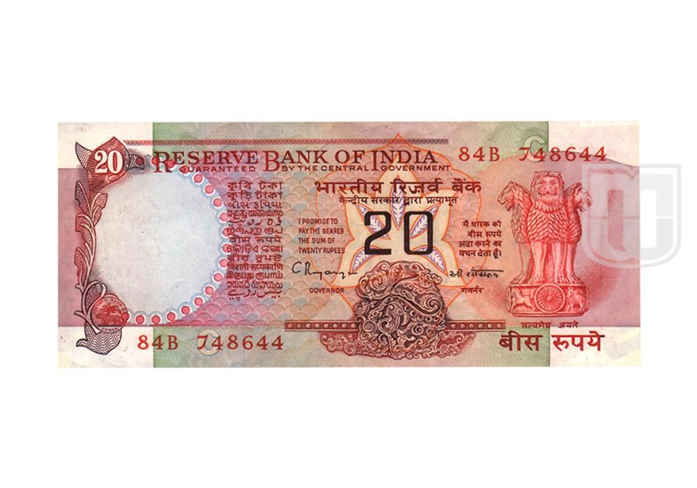 Rupees | 20-13 | O