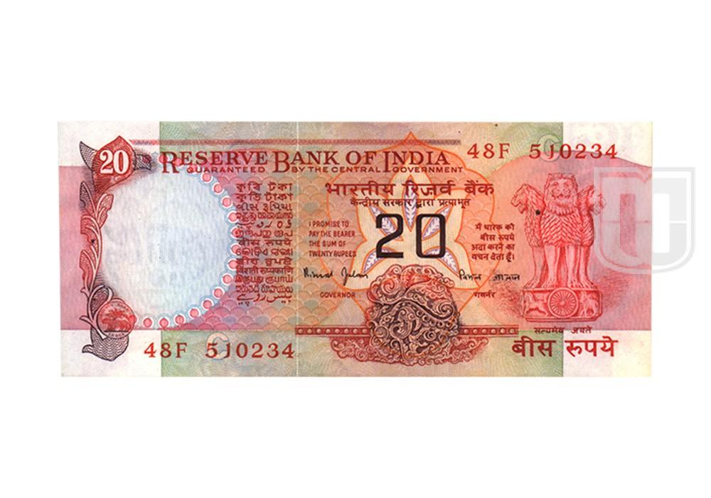 Rupees | 20-14 | O