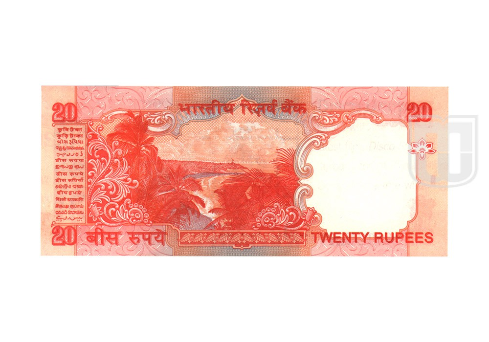 Rupees | 20-15 | R