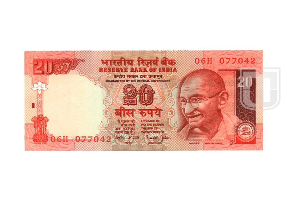 Rupees | 20-15 | O