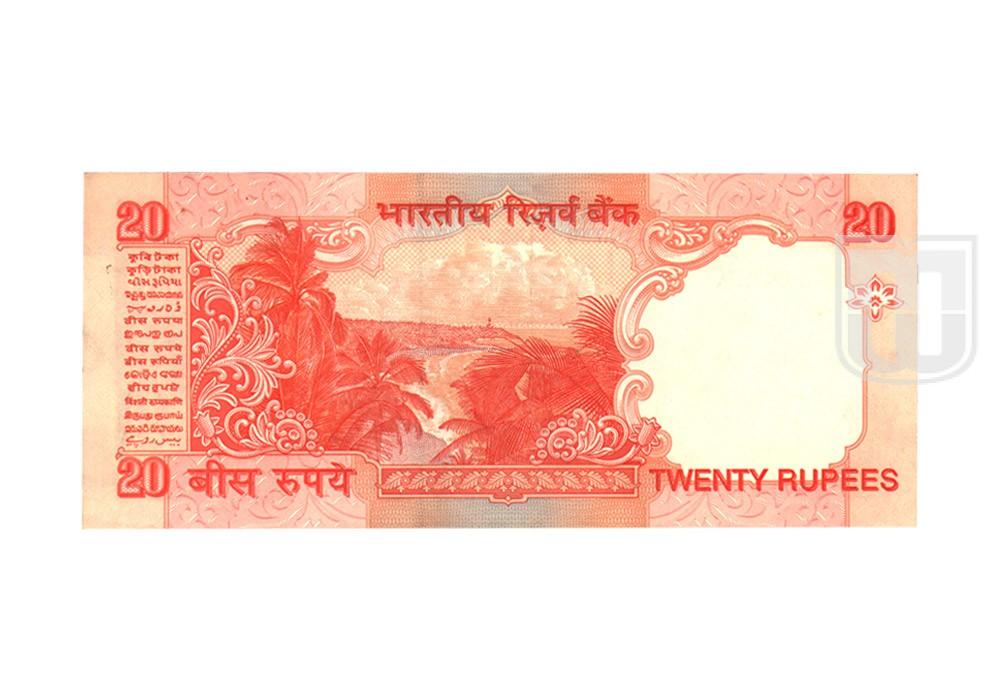 Rupees | 20-16 | R