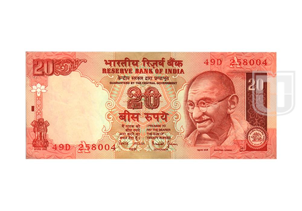 Rupees | 20-16 | O