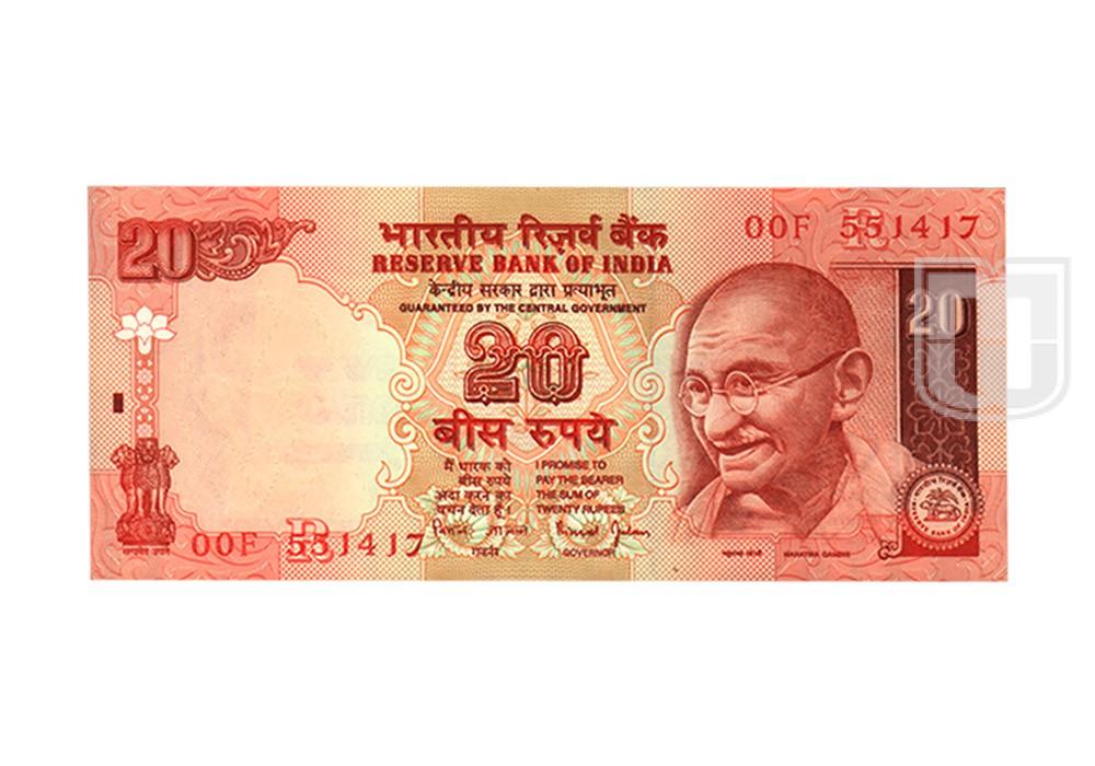 Rupees | 20-17 | O