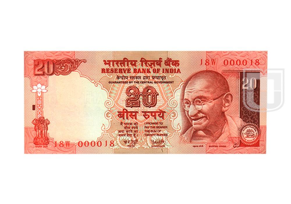 Rupees | 20-18 | O