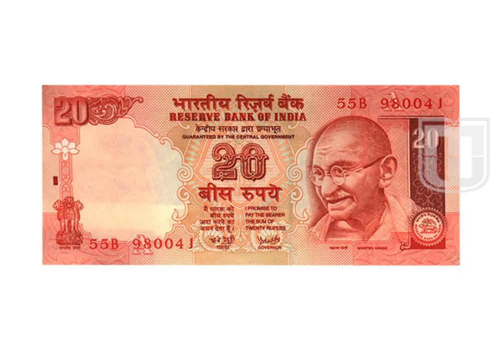 Rupees | 20-19 | O