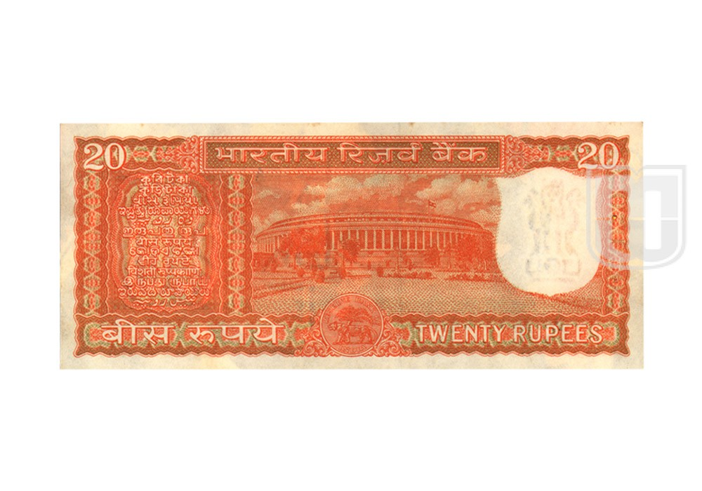 Rupees | 20-2 | R