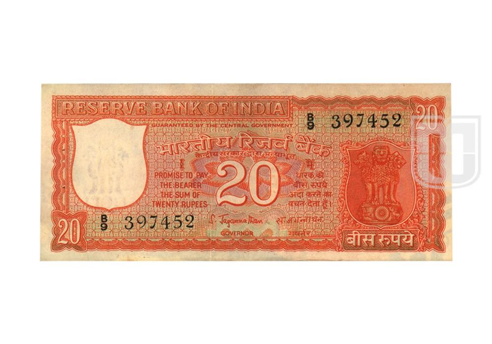 Rupees | 20-2 | O