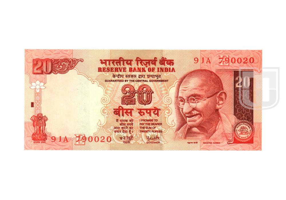 Rupees | 20-20 | O